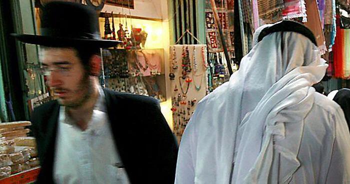 Muslim and Jewish relations