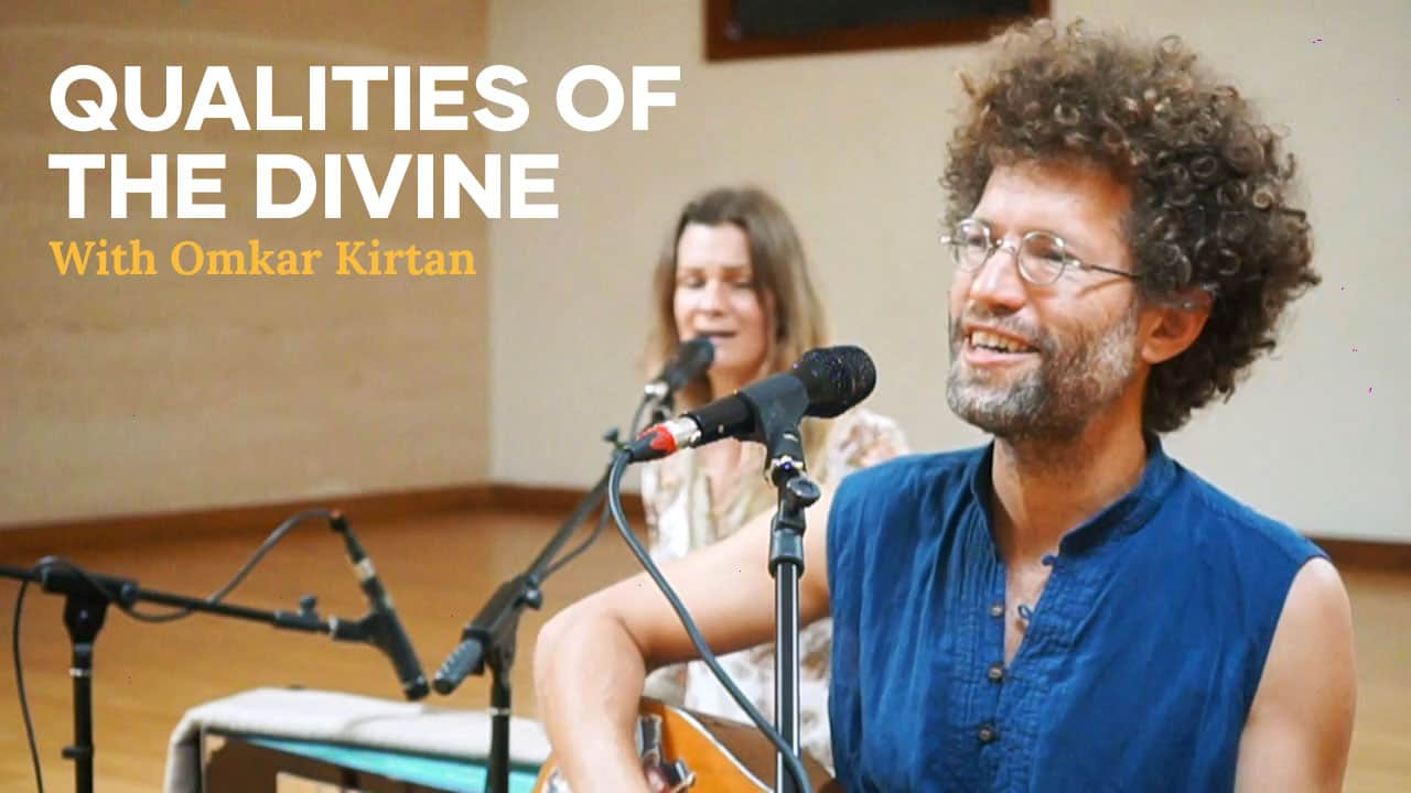 Qualities of the Divine
