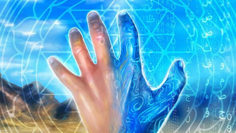Is Reality A Hologram?